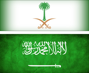 "Saudi Arabia flag & emblem - ""Allah's Kingdom: The Saudi regime's attempted monopoly over Islam"" by @happymurtad"