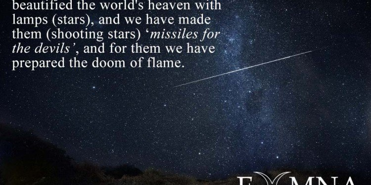 ShootingStar_Quran_67_5 copy