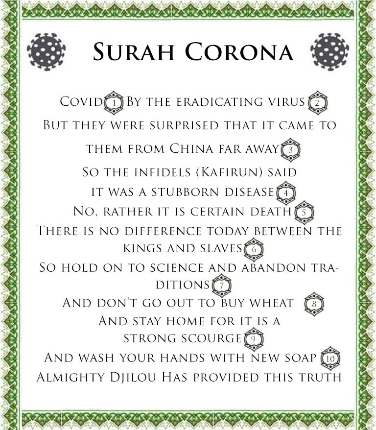 Surah Corona